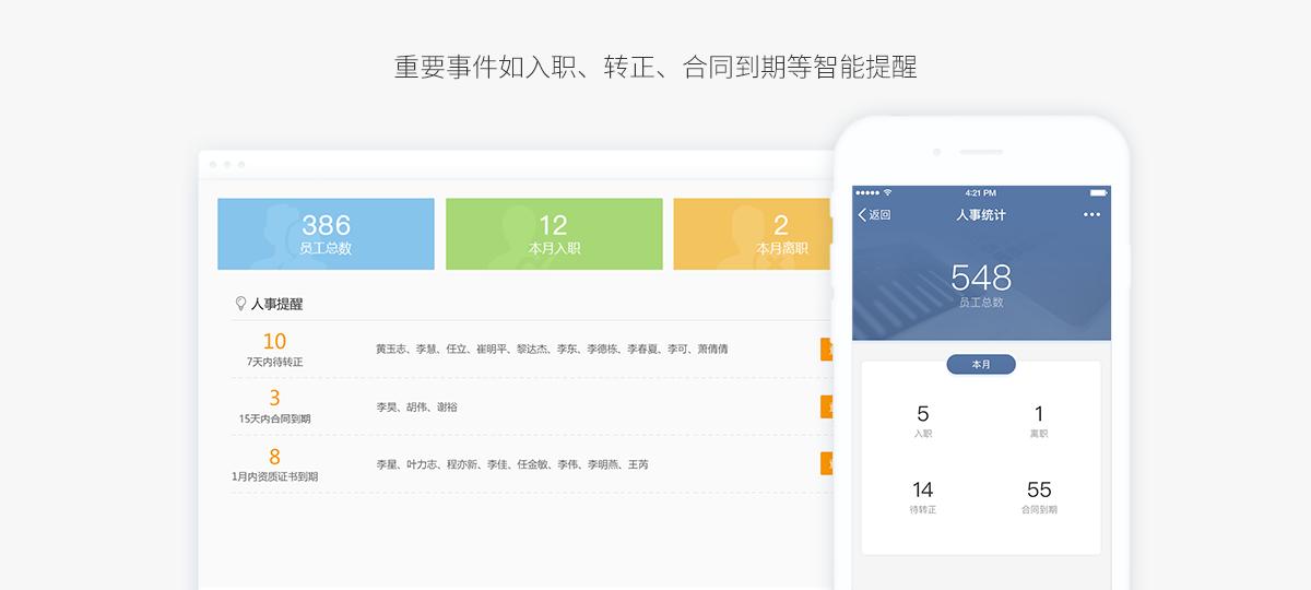 销售人员工资条_道一云尊享版功能介绍|过百项功能特权,每周持续更新